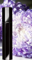 Serge Lutens de Profundis perfume fragrance sample