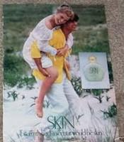 RETRO - Bonne Bell Skin Midnight Musk Oil