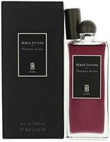 Serge Lutens perfume sample - Bapteme du Feu