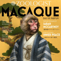 Zoologist Macaque sample & decant