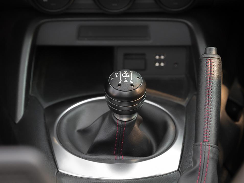Shift Knob for ND Mazda Miata 2016-2021