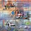 KYRGYZSTAN 2020- COVID-19- 3V & SHEET- FIRE, POLICE, EMS RESPOND