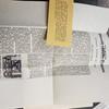 AUSTRIA (1952,1952) 2 Balloon Post  Covers , Multi Franked (Bird)