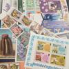 SUPER DEAL! WORLDWIDE FLORA Collection, 75 Sets, SS Sheets Scv> 350