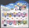 KOREA- Korean Made Characters Series I- self adh- sht of 10- cartoons