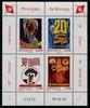 MONACO: Circus 2016- Sheet of 4- clown- elephant