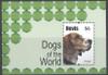 NEVIS- Dogs- souvenir sheet- beagle