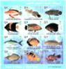 SAUDI ARABIA (2003) -Rare Fishes of Red Sea Sheets of 12 values (2)
