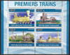 TOGO- Antique Trains- Sheet of 4