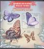 UGANDA (2013) - Endangered Butterflies- souvenir sheet