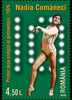 ROMANIA- Olympics N Comaneci- souvenir sheet (2)