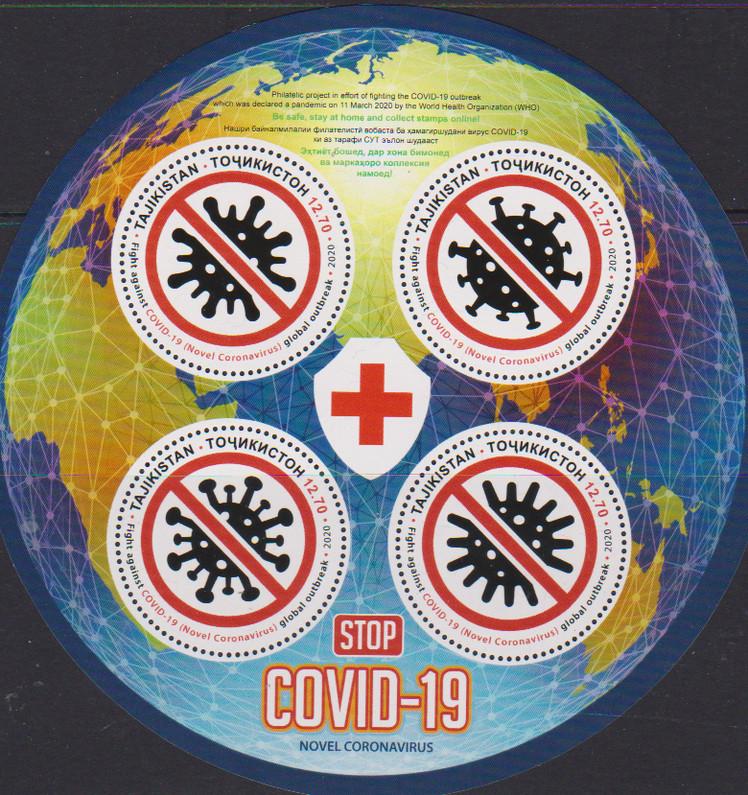 WORLDWIDE PHILATELIC EFFORT TO EDUCATE THE PUBLIC REGARDING THE C0VID-19 PANDEMIC