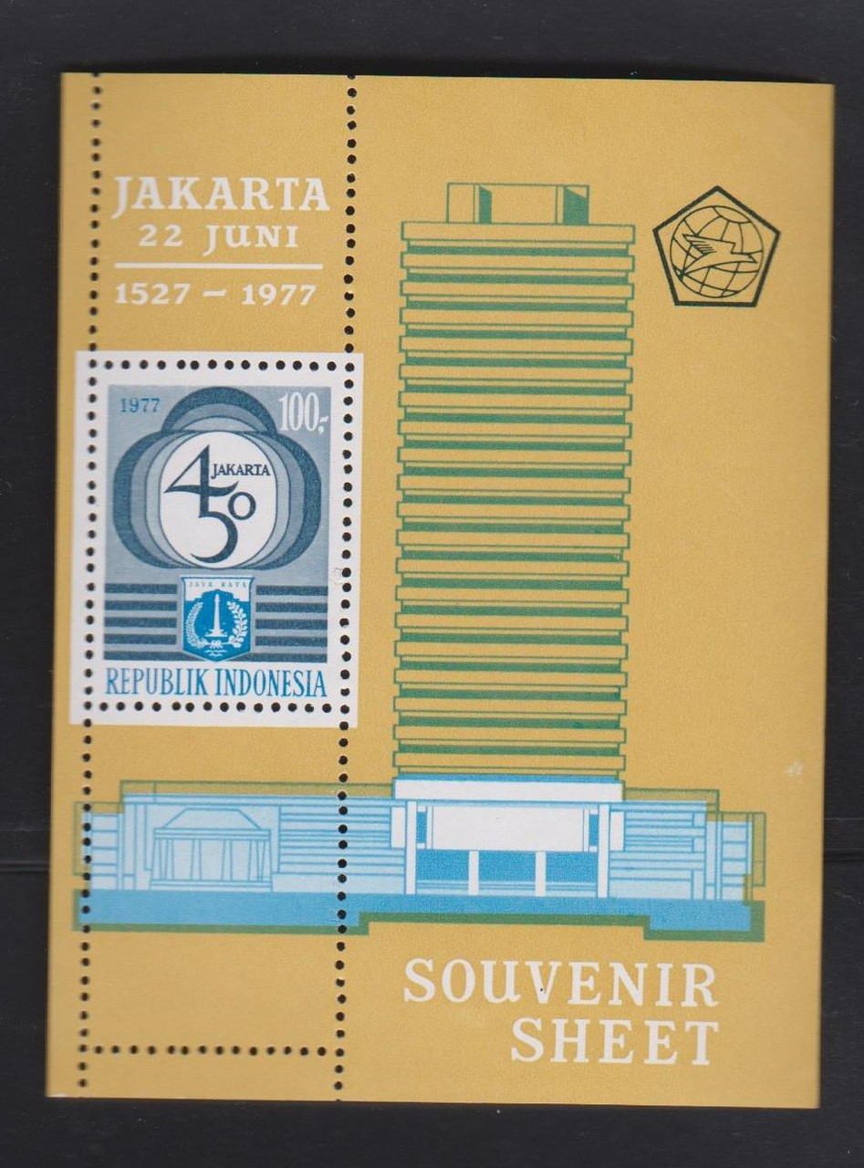 INDONESIA (1977) Souvenir Sheet