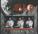 "CELEBRATING THE 50TH ANNIVERSARY OF ""ONE GIANT LEAP FOR MANKIND""- THE APOLLO 11 MOON LANDING"