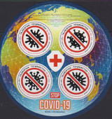 WORLDWIDE PHILATELIC EFFORT TO EDUCATE THE PUBLIC REGARDING THE C0VID-19 PANDEMIC