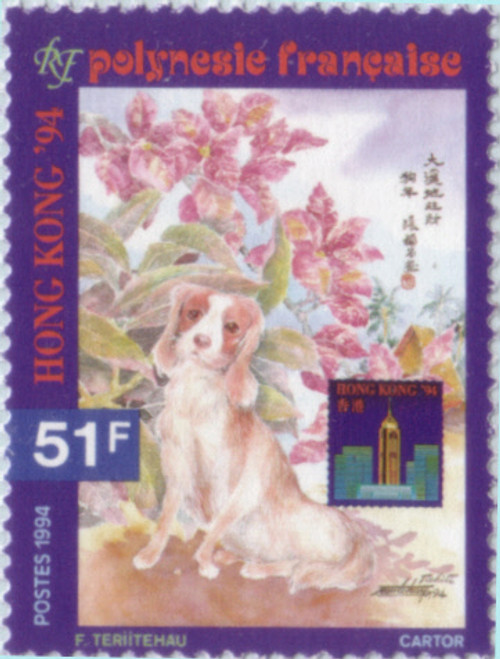 FR  POLYNESIA (1994)- Year of the Dog w/Hong Kong Expo Logo
