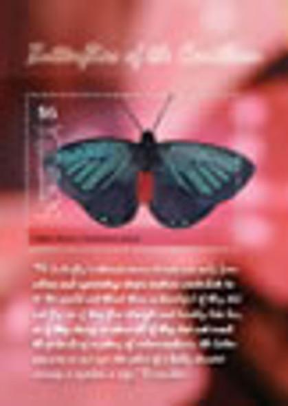DOMINICA- Butterflies of the Caribbean- souvenir sheet (2)