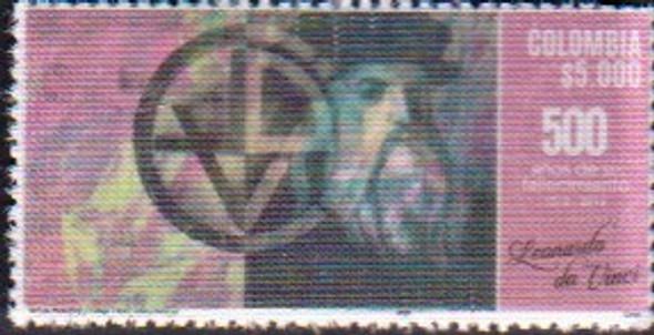 COLUMBIA  (2020)- Leonardo da Vinci (silk stamp)