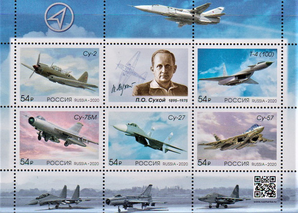 RUSSIA (2020)-Aircraft Sheet of 6v