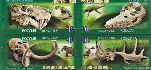 RUSSIA (2020)-FOSSILS & DINOSAURS (4v)