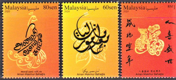 MALAYSIA (2020)- Year of the Rat (3 values & sheets)