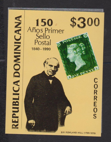 DOMINICAN REPUBLIC (1990) Rowland Hill, Stamp on Stamp SS