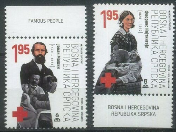 Bosnia and Herzegovina  2020 Medicine, Red Cross, F. Nightingale (2v_MNH