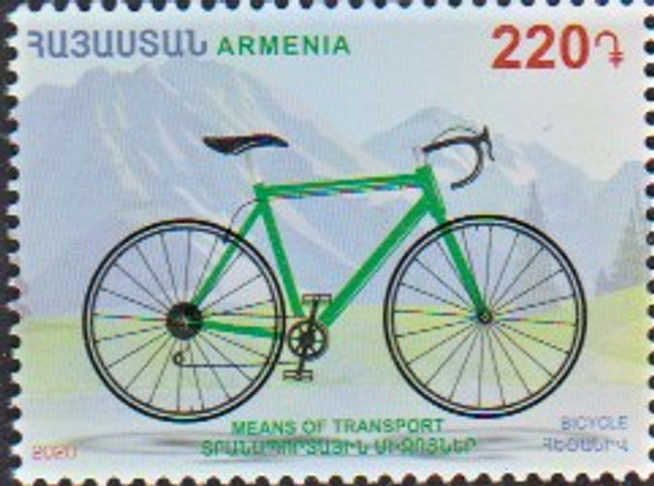 ARMENIA   2020 - Bicycle