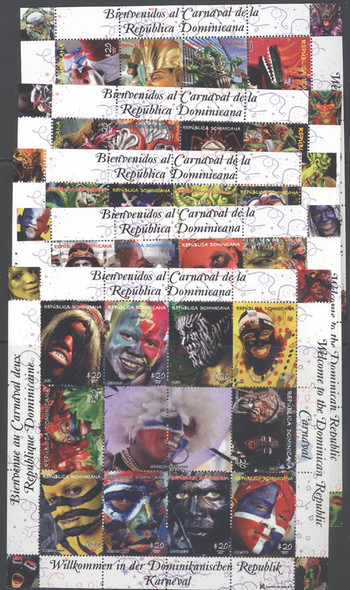DOMINICAN REPUBLIC (2012) - Carnival Masks- Sheets of 10 (5)