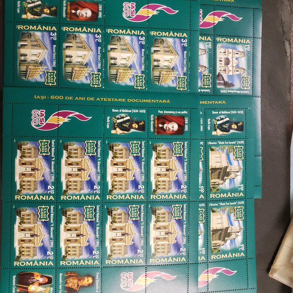 ROMANIA (2008) IASI Town Sheets Of 8 Set of 4 LAST ONE