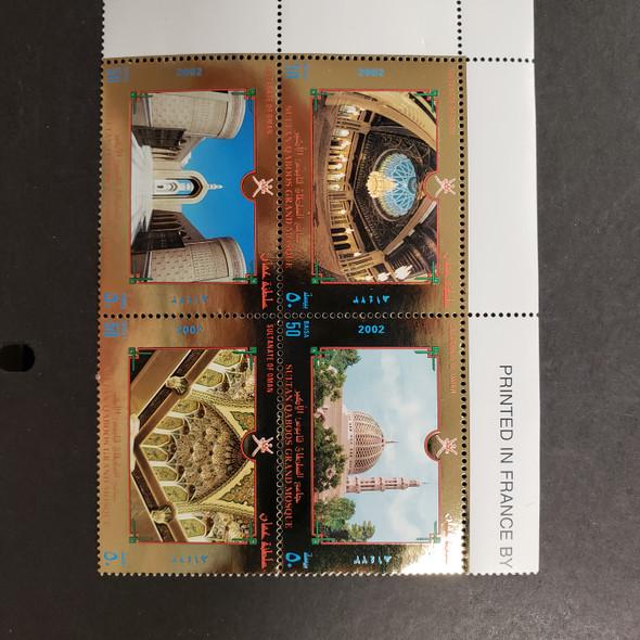 OMAN (2002) Grand Mosque Gold Foil Block