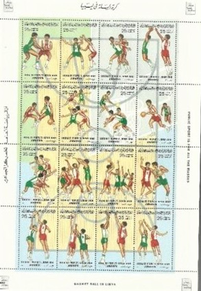 LIBYA (1985)-Basketball Sheet of 12 Values
