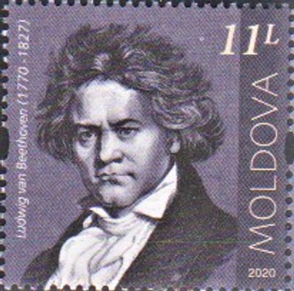 MOLDOVA (2021)- Beethoven Anniversaryh