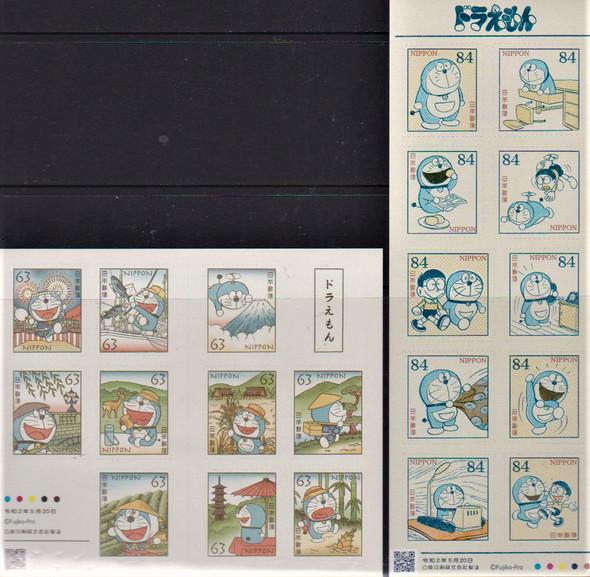JAPAN (2O21)- Cartoon Sheets  of 10v (2)- picnic,fishing,carnival, etc.