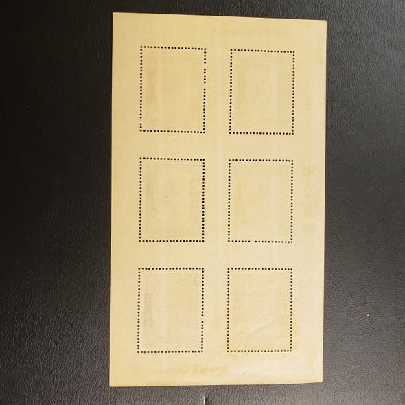 CHINA (1944) Refugee Sheet MINT VLH CV$110