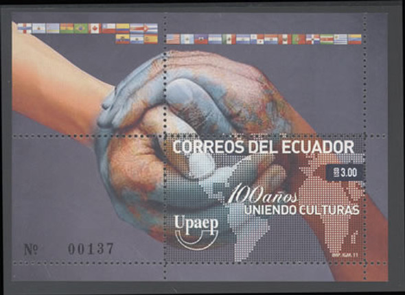 ECUADOR- UPAEP s.s.- clasping hands