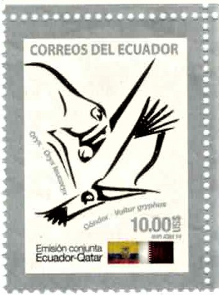 ECUADOR (2014)- Joint Issue w/Qatar- Oryx & Vulture (Silver Foil Embossed)