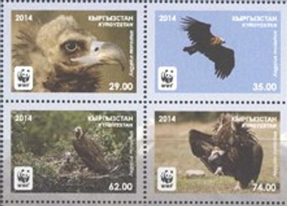 KYRGYZSTAN (2014)- WWF Cinereous Vulture (4v)
