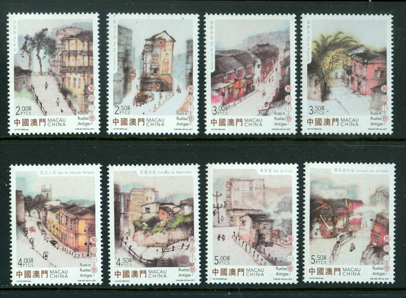 MACAU (2015)- Old Streets and Alleys (8 Values)