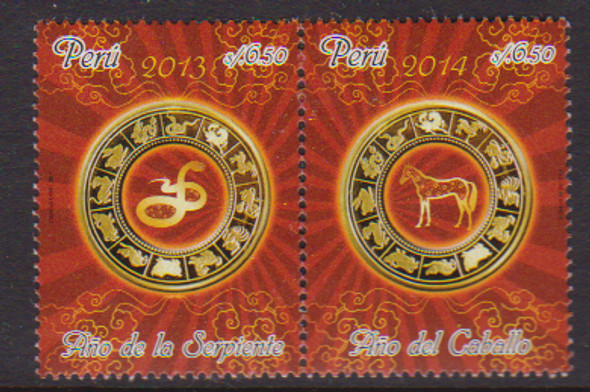 PERU (2015)- Year of the Horse (2v)