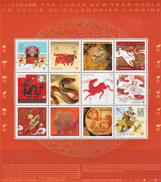 CANADA (2021)- Year of the Ox Sheet of 12v- Embossed Stamps
