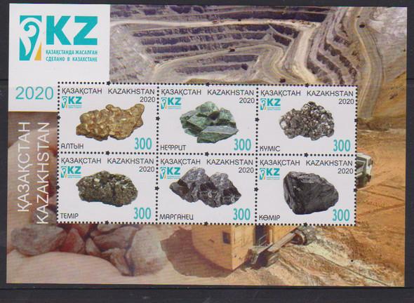 KAZAHSTAN (2021)- Minerals Sheet of 6 values
