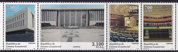 EQUATORIAL GUINEA (2015): Sipapo African Union City- conference center (4)