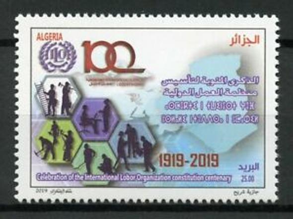 ALGERIA (2020)- ILO Anniversary