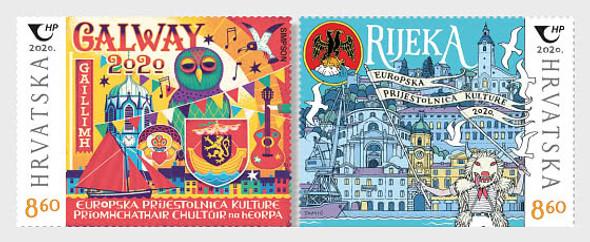 CROATIA (2020)- -European Culture- Joint Issue w/Ireland