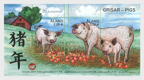 ALAND (2020)- - Year of the Pig Sheet