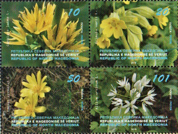 MACEDONIA (2020)- Flora (4 values)