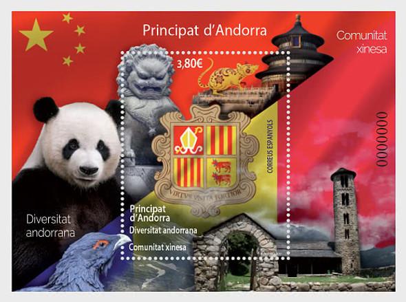 SP. ANDORRA (2021)- Diversity Sheet- China Relations- Panda, Bird, etc.