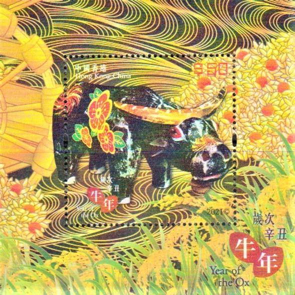 HONG KONG (2021)-Year of the Ox - Silk Souvenir Sheet