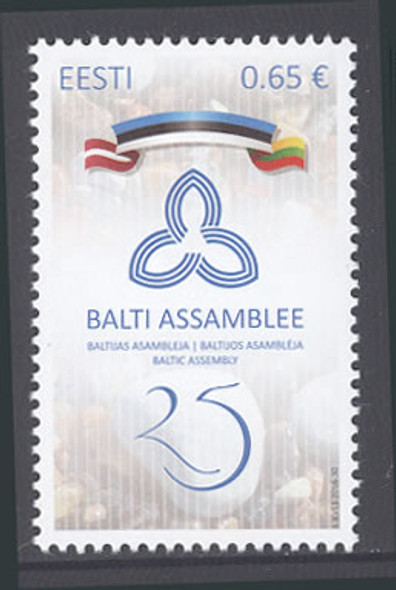 ESTONIA (2016)- Baltic Assembly 25th Anniversary Joint Issue